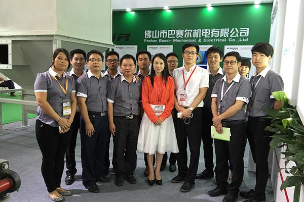 2015Guangzhou Ceramics Industry Fair Staff