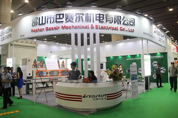 2015Guangzhou Ceramics Industry Fair